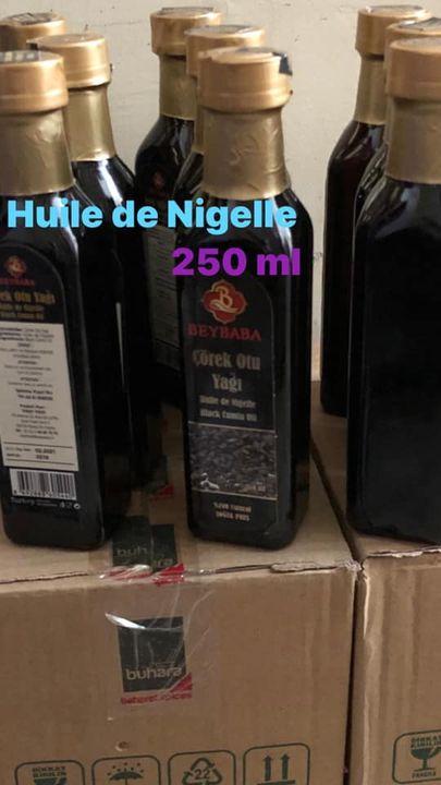 Produits à la Nigelle En vente ici : https://www.cadeauxmusulman.com/82-nigelle